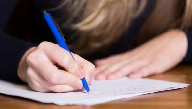 examene_evaluari